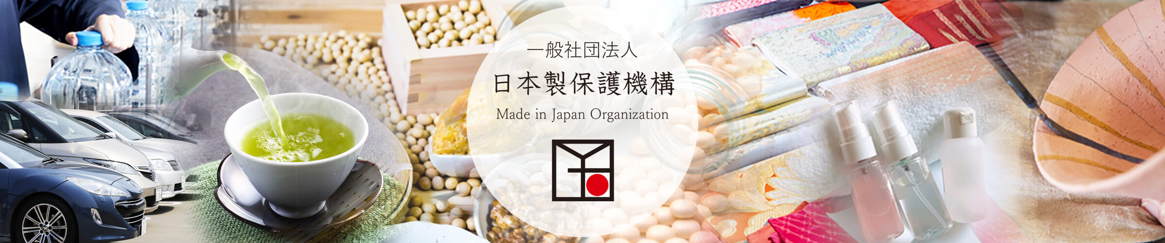 Made in Japan Organization